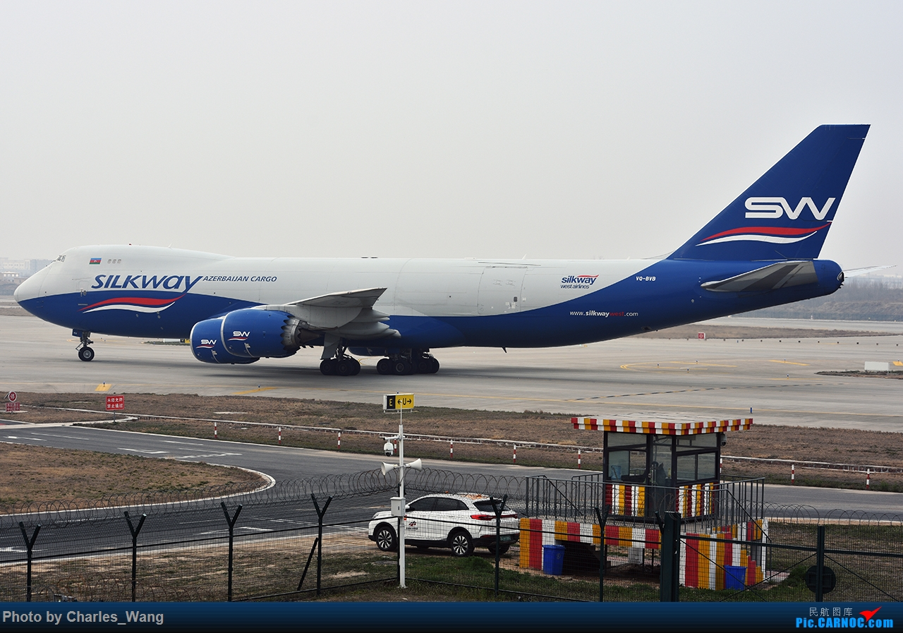 Re:[原创]阿塞拜疆丝绸之路西部航空波音748货机 BOEING 747-8F VQ-BVB 中国郑州新郑国际机场