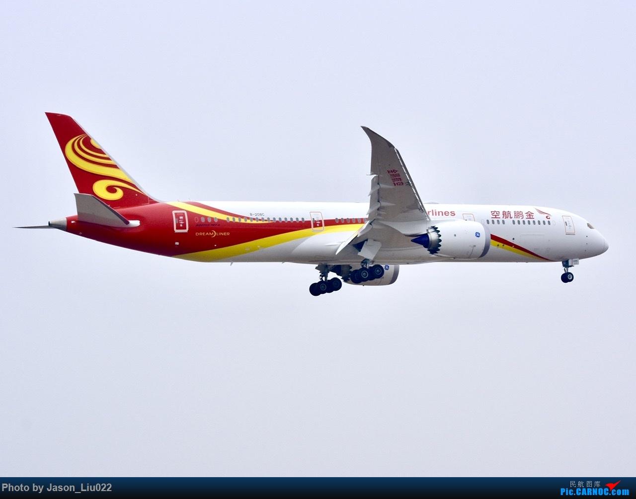 金鹏航空B787-9