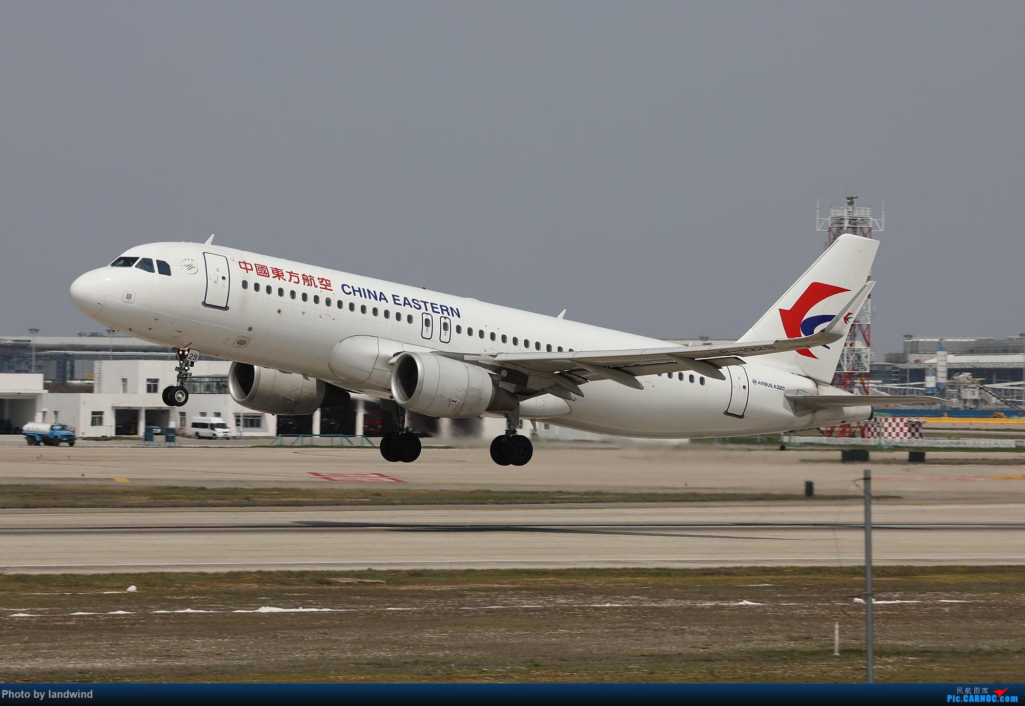 Re:[原创]NKG南京禄口机场10图 AIRBUS A320-200 B-1029 中国南京禄口国际机场
