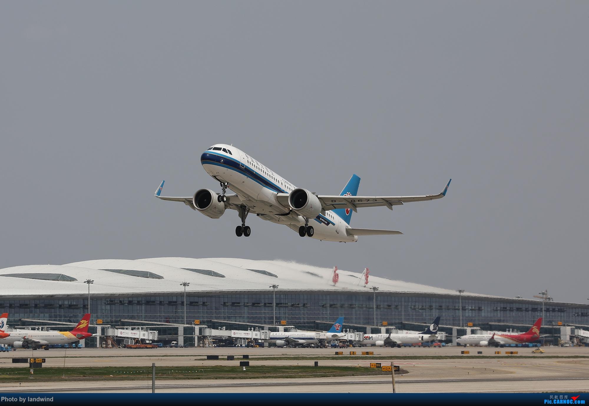 Re:[原创]NKG南京禄口机场10图 AIRBUS A320NEO B-8673 中国南京禄口国际机场