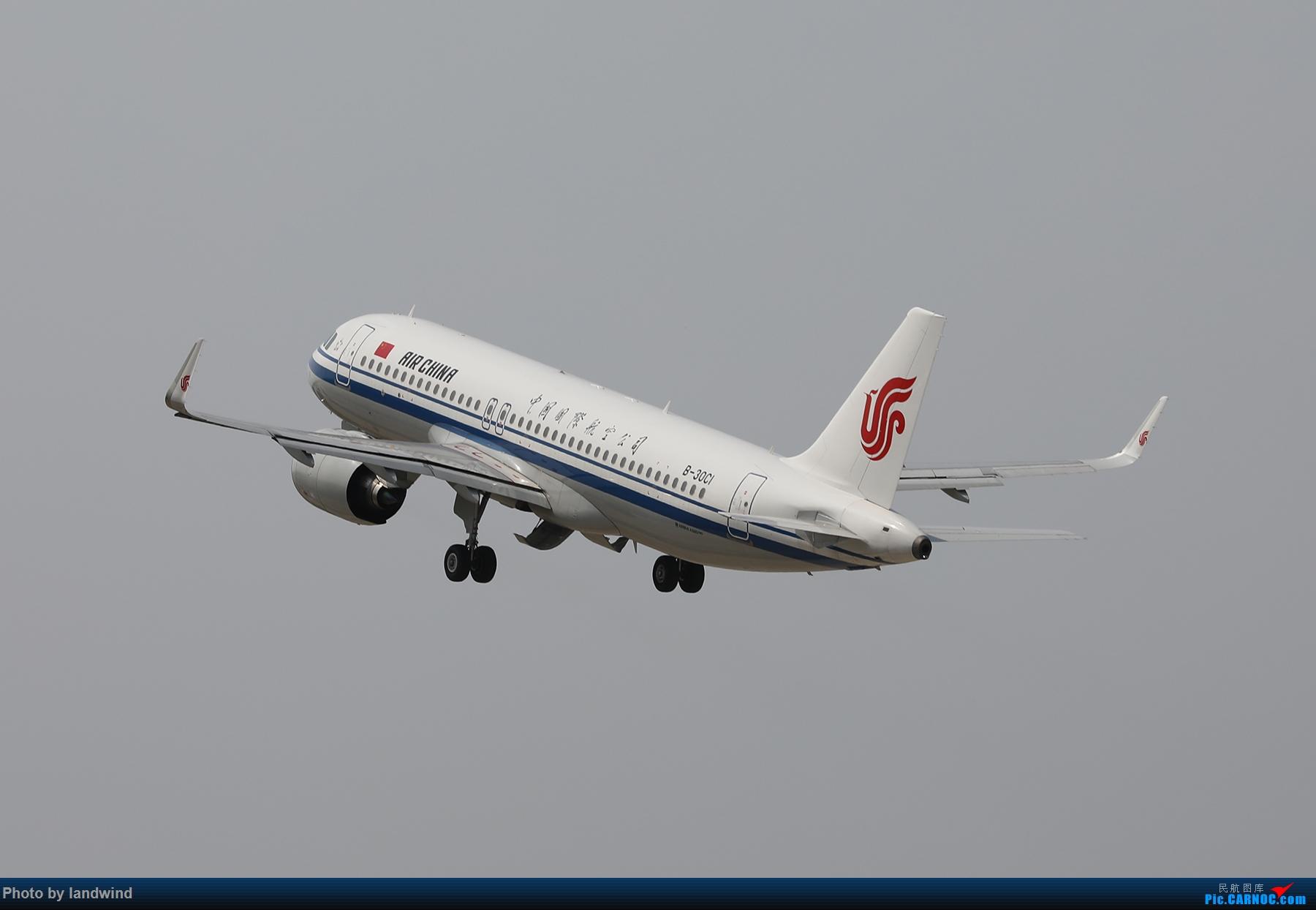 Re:[原创]NKG南京禄口机场10图 AIRBUS A320NEO B-30CI 中国南京禄口国际机场