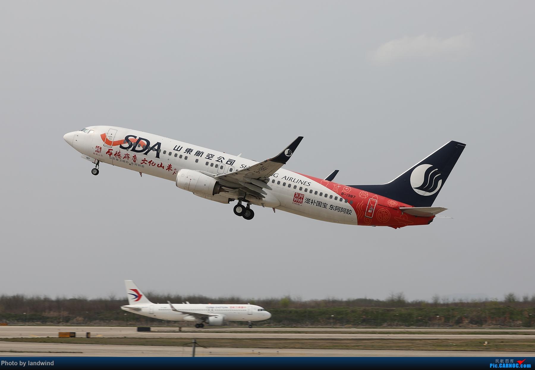 Re:[原创]NKG南京禄口机场10图 BOEING 737-800 B-1987 中国南京禄口国际机场