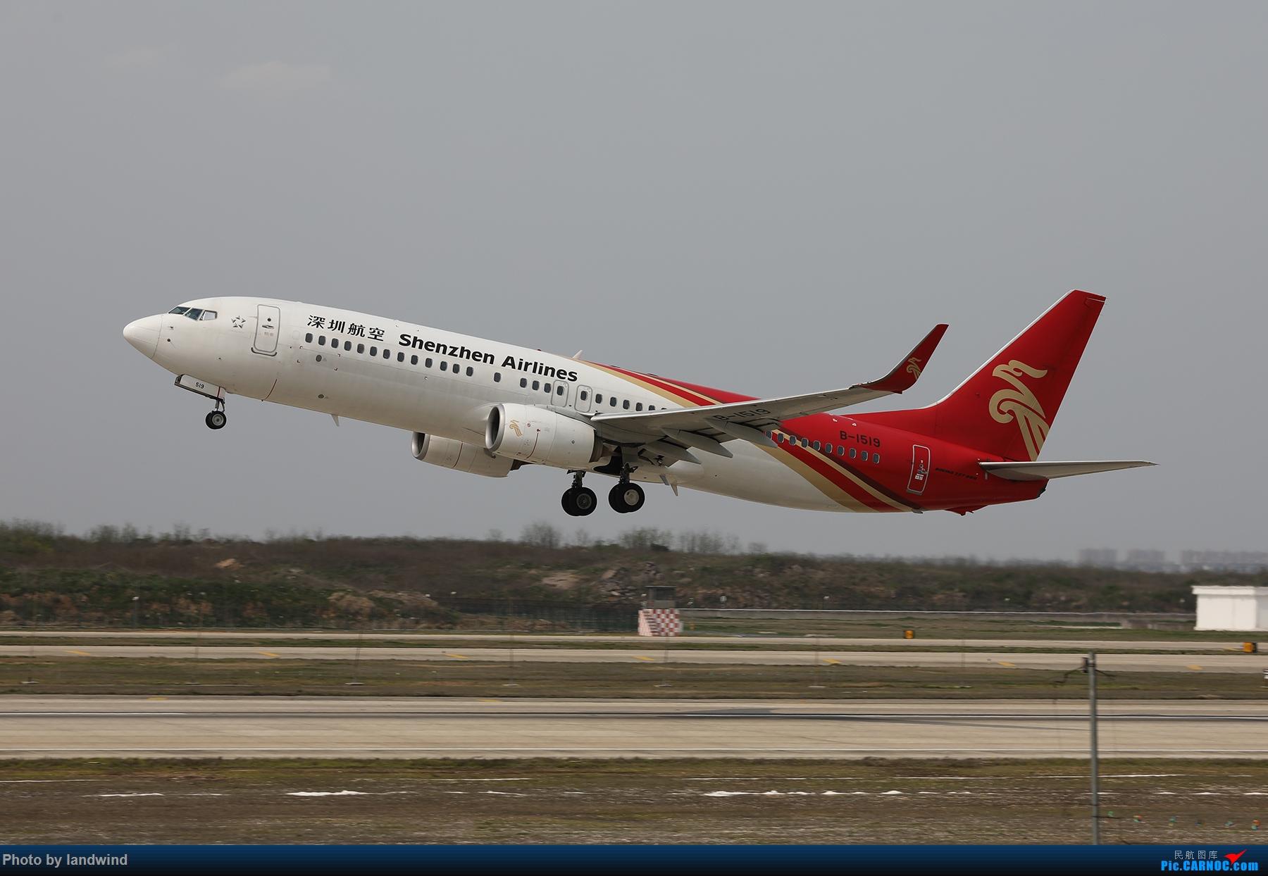 Re:[原创]NKG南京禄口机场10图 BOEING 737-800 B-1519 中国南京禄口国际机场