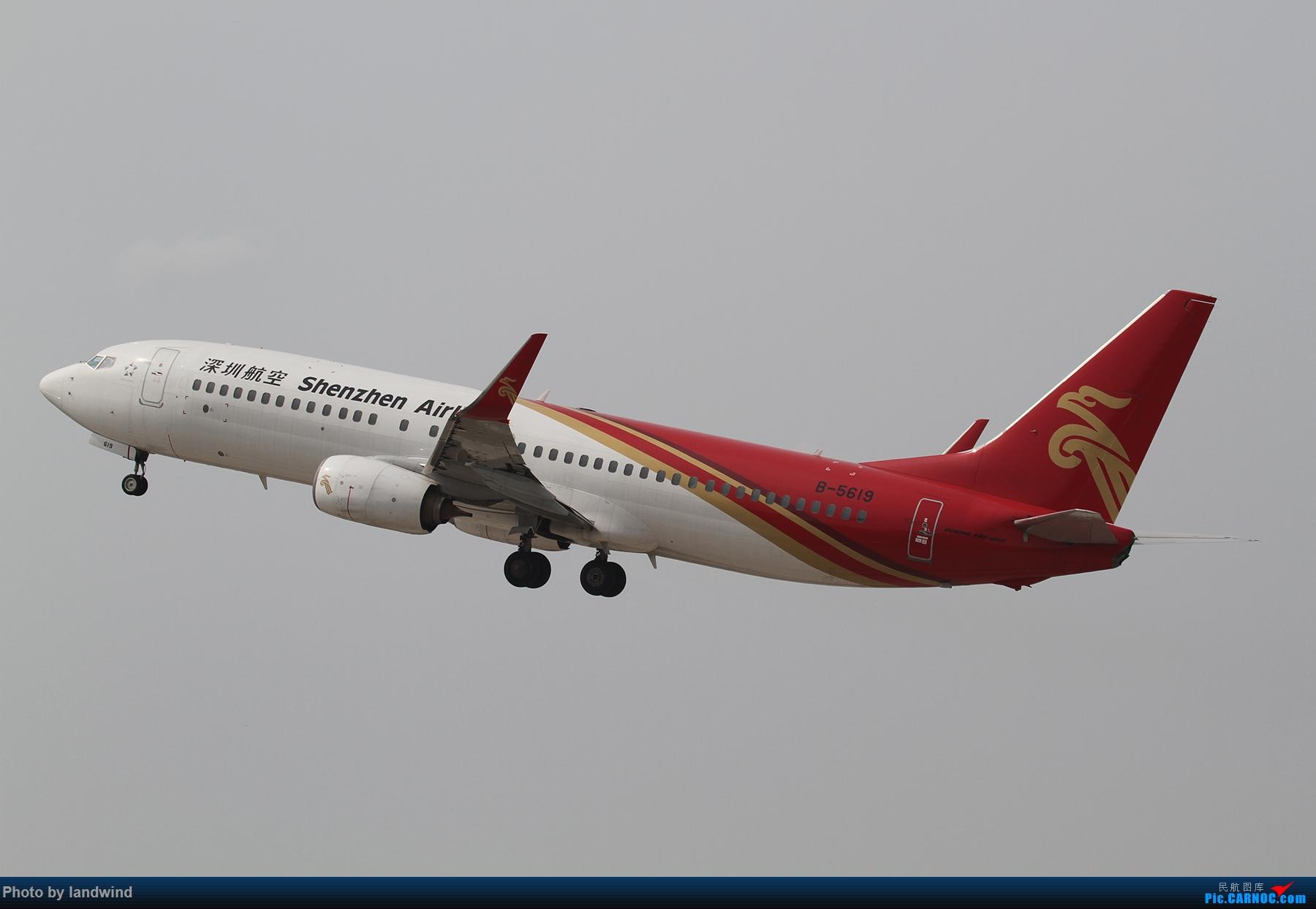 Re:[原创]NKG南京禄口机场10图 BOEING 737-800 B-5619 中国南京禄口国际机场