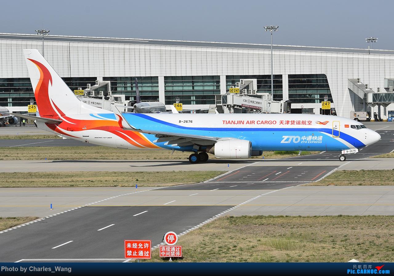[原创]郑州机场长鹰路机位周末拍机 BOEING 737-800 B-2676 中国郑州新郑国际机场