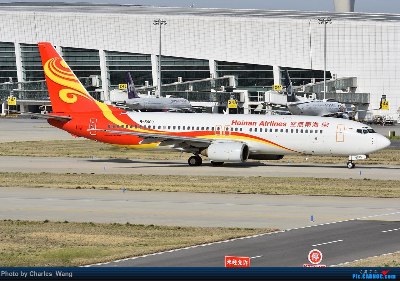 Re:[原创]郑州机场长鹰路机位周末拍机 BOEING 737-800 B-5089 中国郑州新郑国际机场