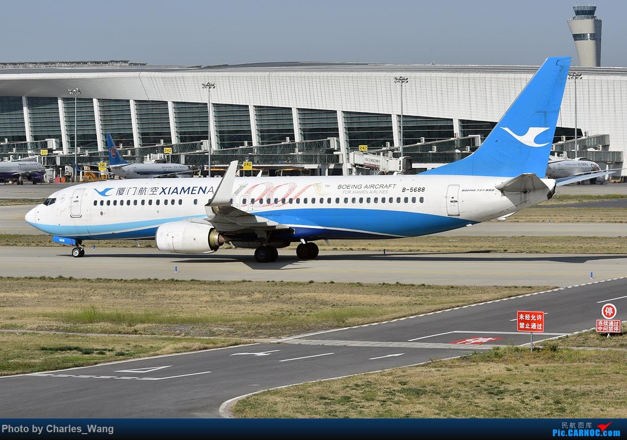 Re:[原创]郑州机场长鹰路机位周末拍机 BOEING 737-800 B-5688 中国郑州新郑国际机场