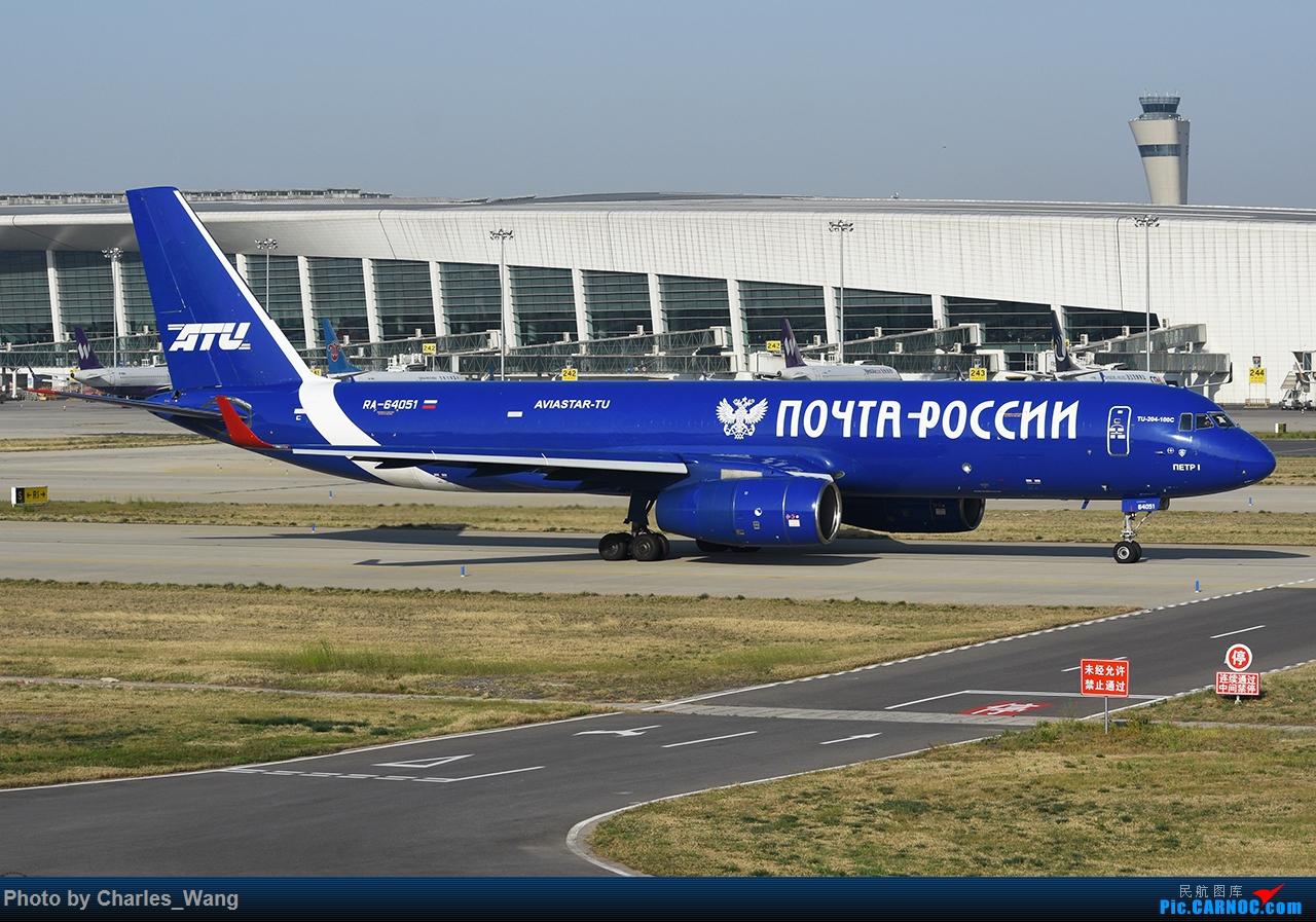 Re:[原创]郑州机场长鹰路机位周末拍机 TUPOLEV TU-204-100 RA-64051 中国郑州新郑国际机场