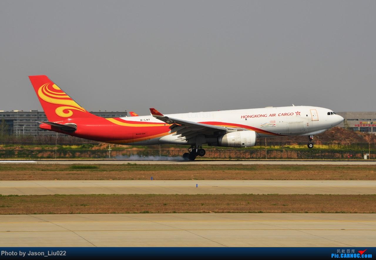 [原创]2020年度首拍机 AIRBUS A330-200 B-LNY 中国郑州新郑国际机场