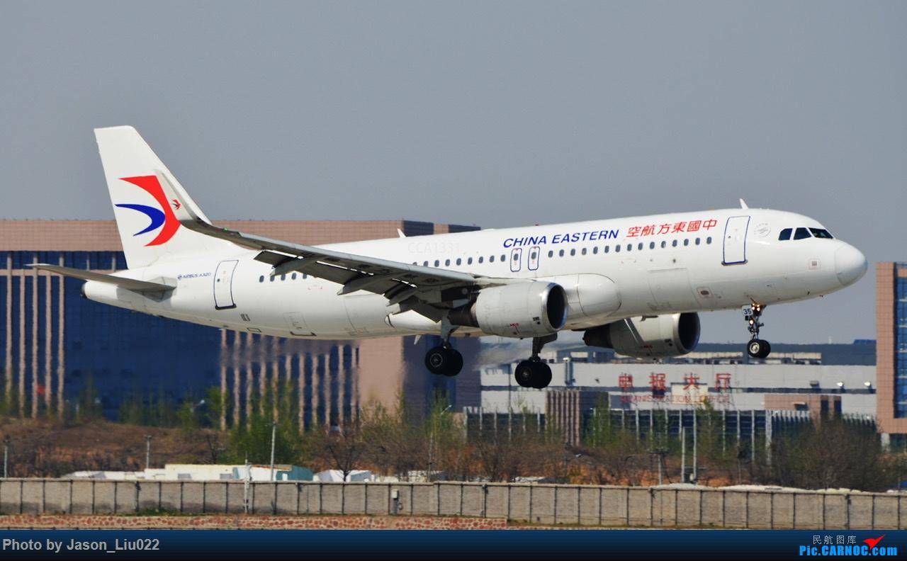 Re:[原创]2020年度首拍机 AIRBUS A320-200 B-1035 中国郑州新郑国际机场