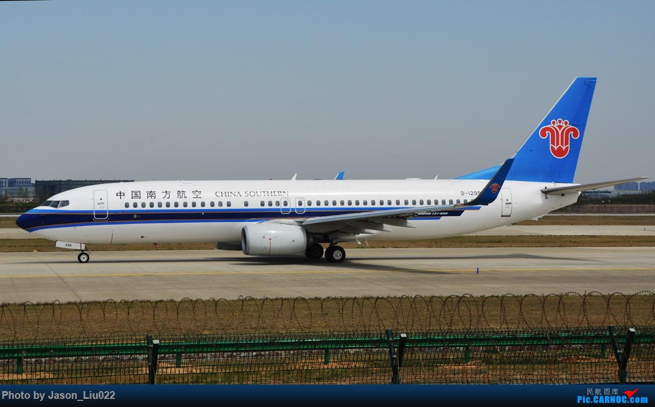 Re:[原创]2020年度首拍机 BOEING 737-800 B-1299 中国郑州新郑国际机场