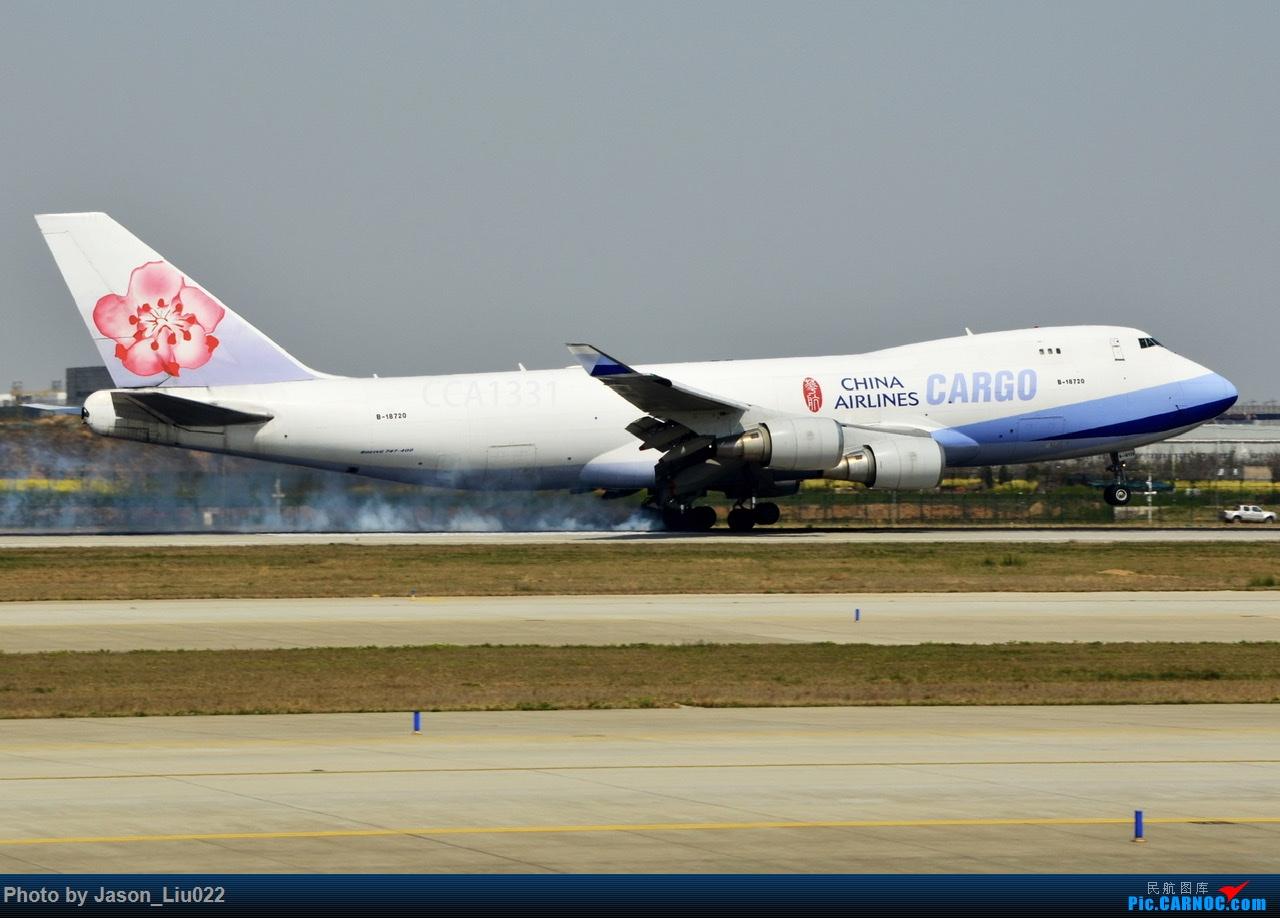 Re:[原创]2020年度首拍机 BOEING 747-400 B-18720 中国郑州新郑国际机场