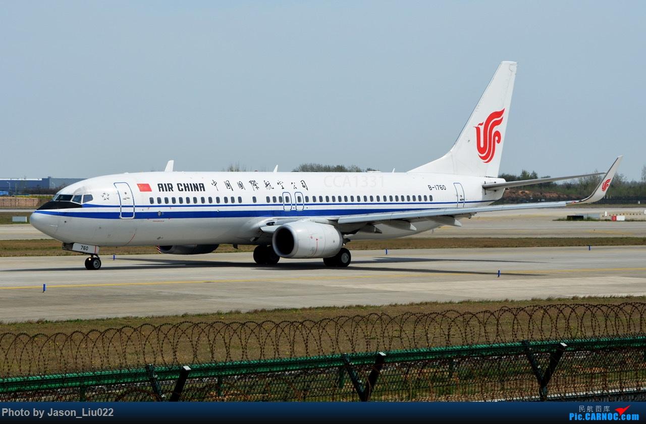 Re:[原创]2020年度首拍机 BOEING 737-800 B-1760 中国郑州新郑国际机场
