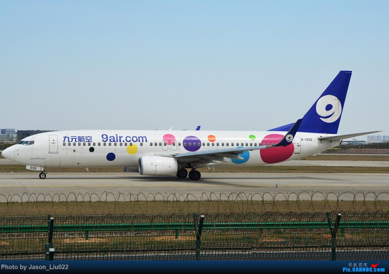 Re:[原创]2020年度首拍机 BOEING 737-800 B-1592 中国郑州新郑国际机场