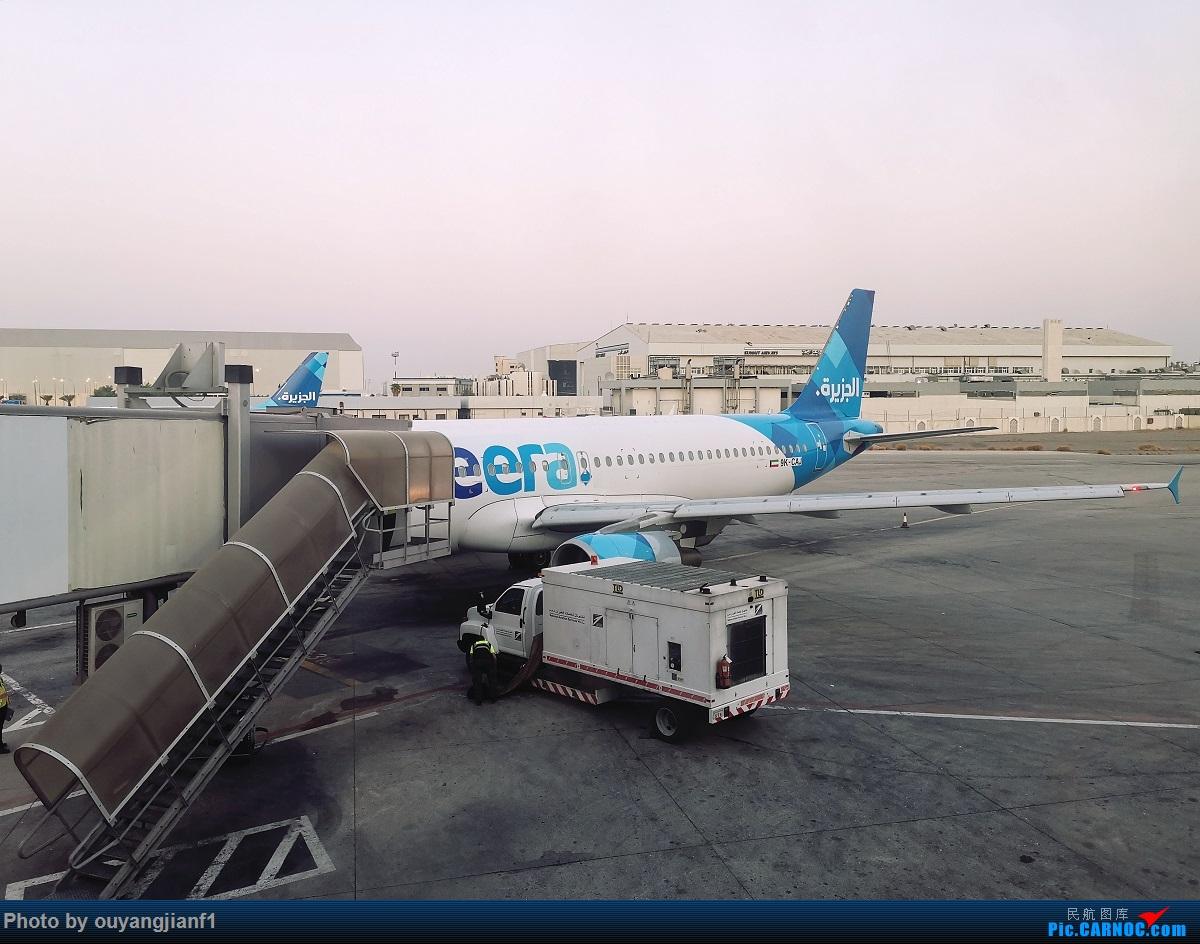 Re:[原创]终于有时间歇下来,可以好好总结一下2019年飞行游记了,第五段:一周之内的中东非洲之行,体验真土豪科威特航空,奇葩航沙特航空,动荡之下造访埃塞俄比亚航空总部! AIRBUS A320-200 9K-CAJ 科威特科威特机场
