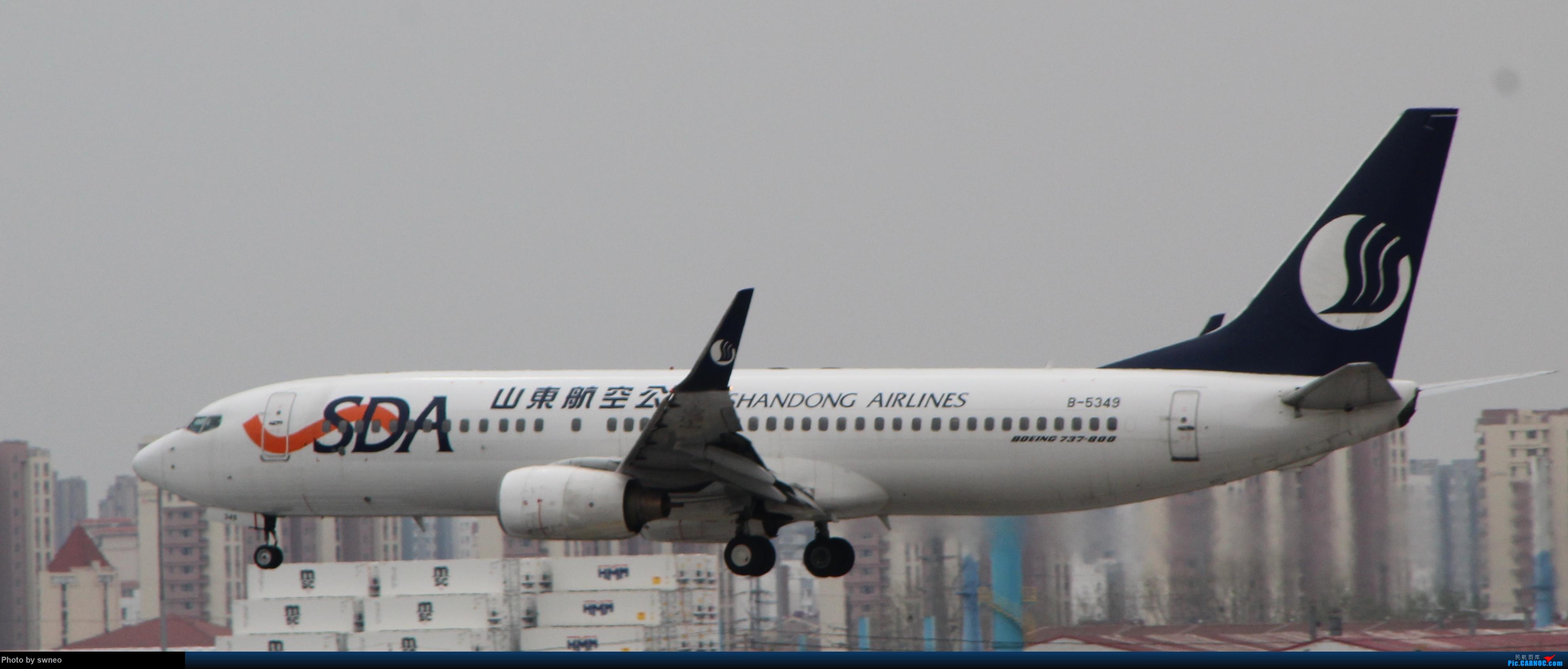 Re:青岛rw17土坡拍机 BOEING 737-800 B-5349 中国青岛流亭国际机场