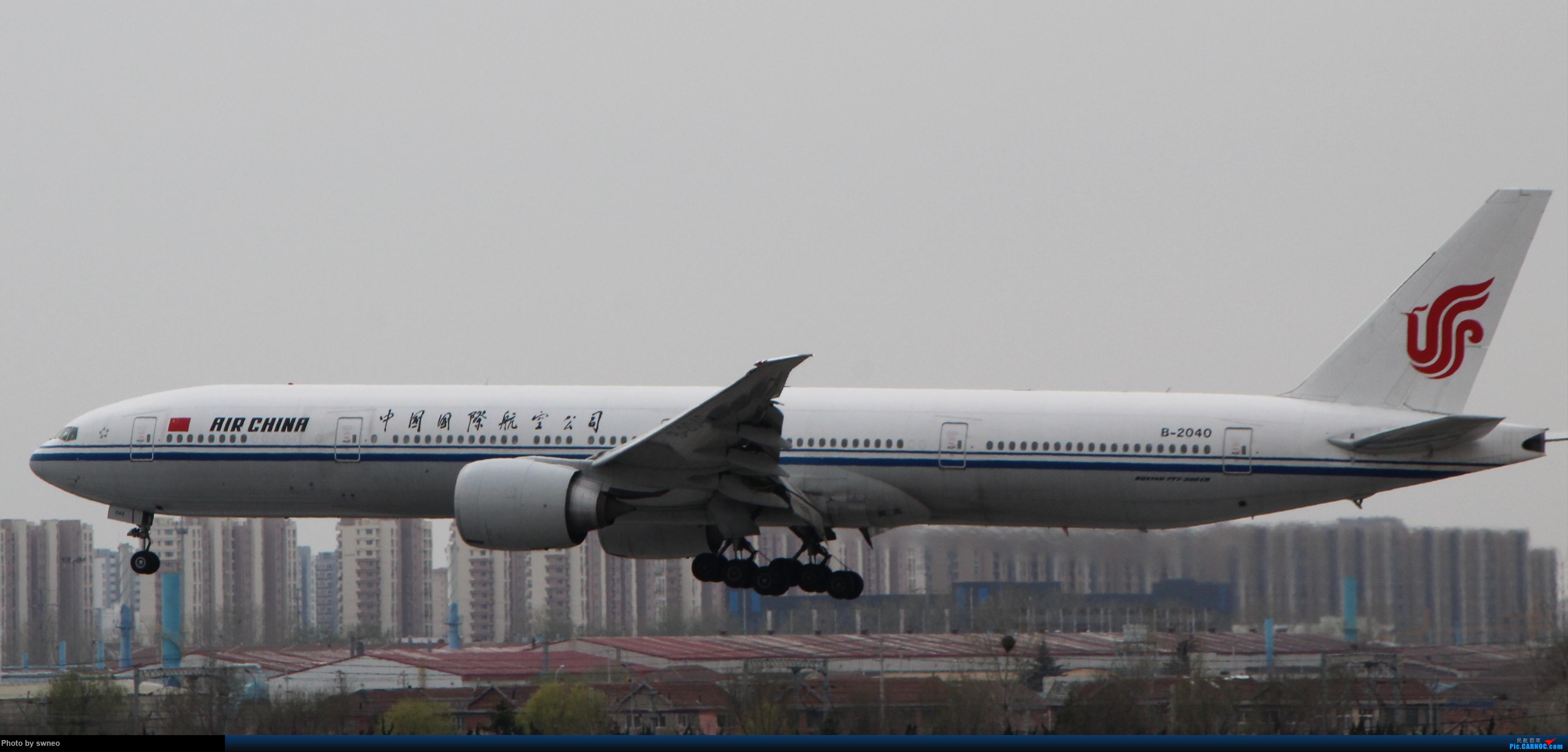 Re:青岛rw17土坡拍机 BOEING 777-300ER B-2040 中国青岛流亭国际机场