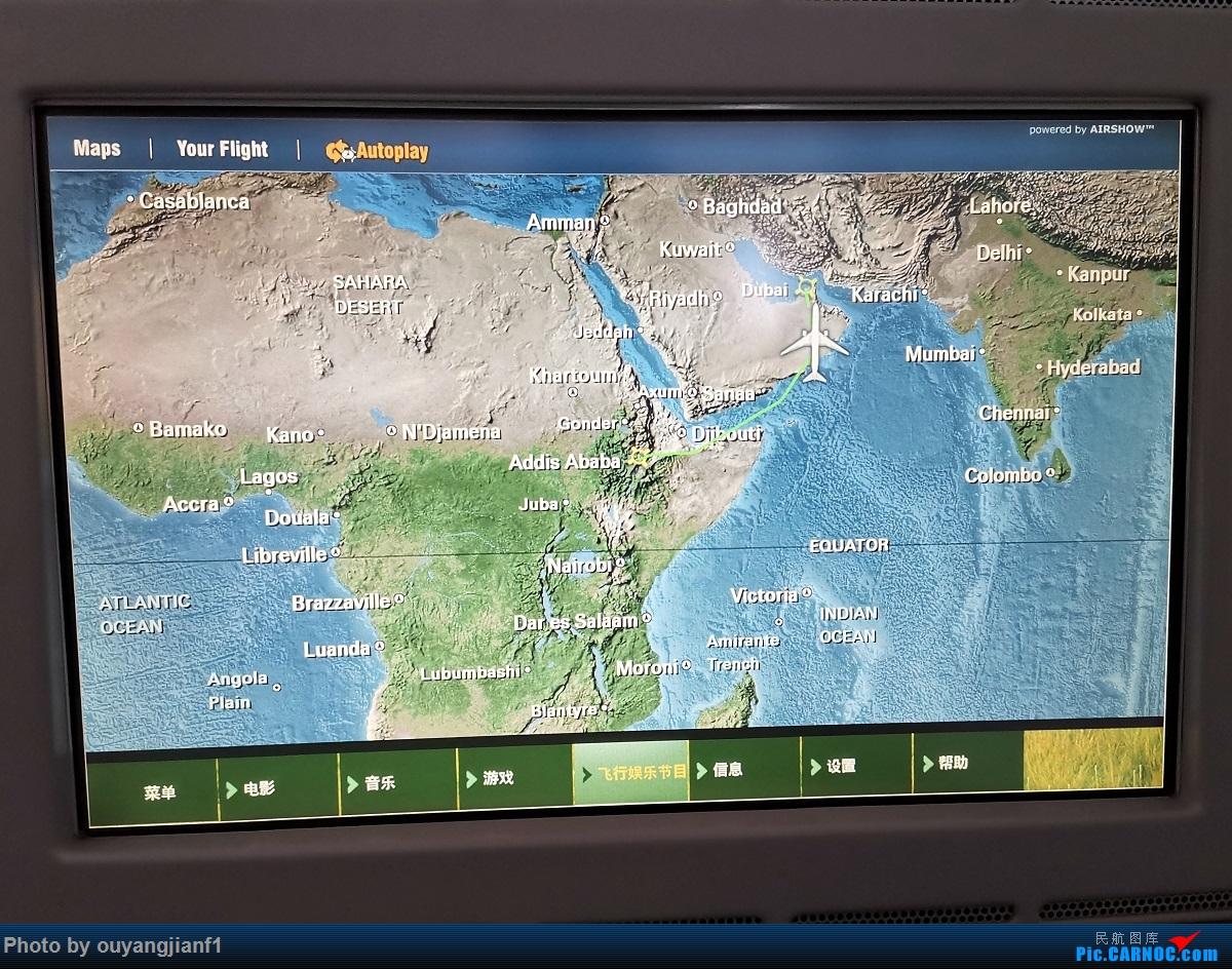 Re:[原创]终于有时间歇下来,可以好好总结一下2019年飞行游记了,第五段:一周之内的中东非洲之行,体验真土豪科威特航空,奇葩航沙特航空,动荡之下造访埃塞俄比亚航空总部! BOEING 777-300ER ET-ASL 空中