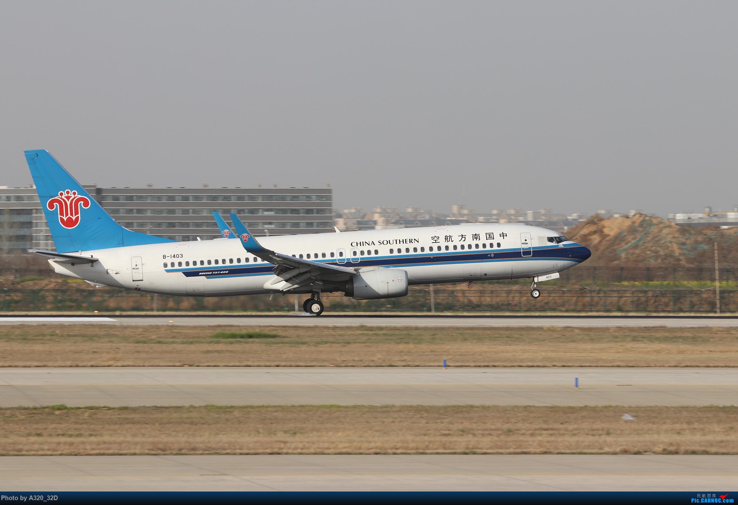 【熟肉】英雄凯旋 B737-800 B-1403 郑州新郑国际机场