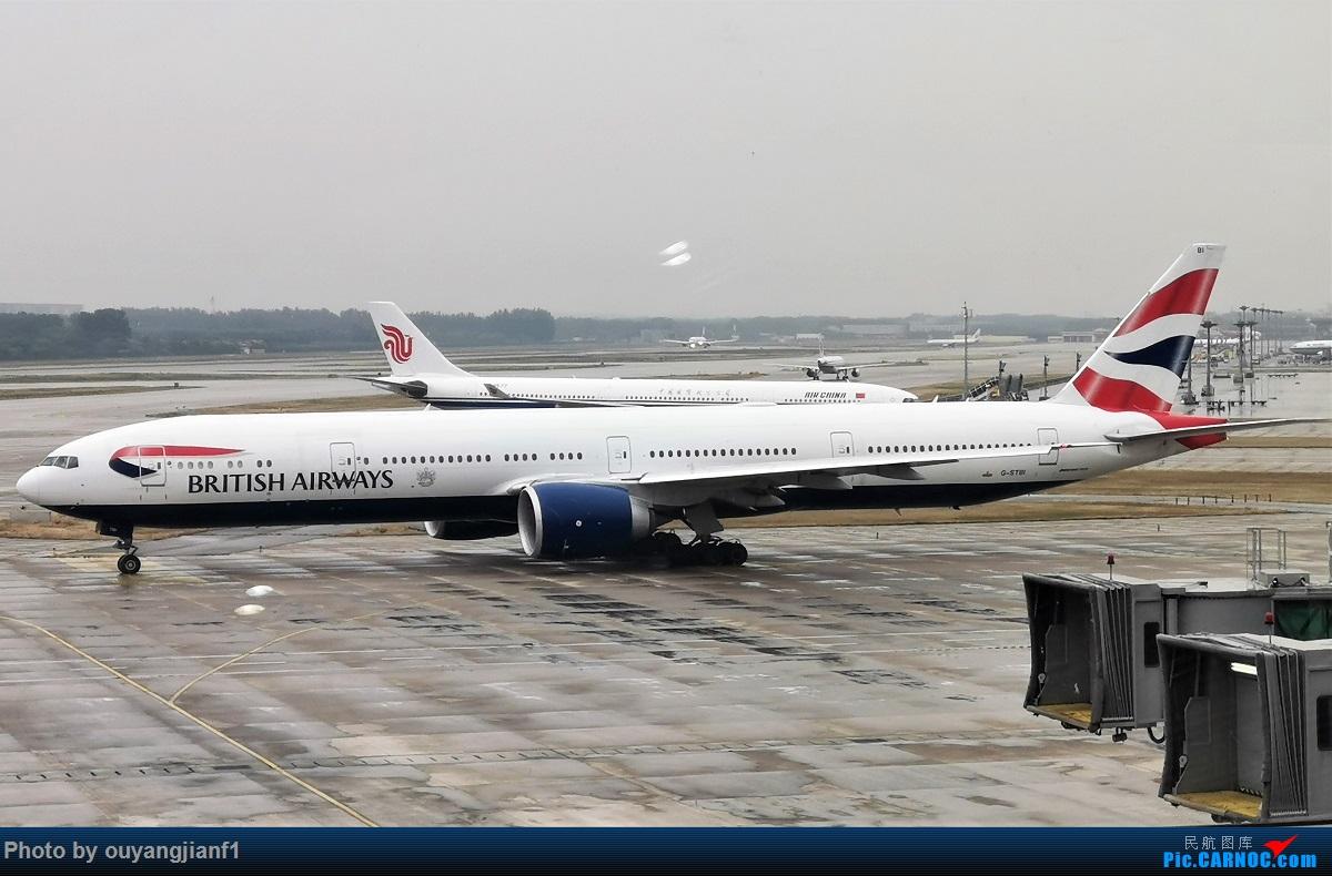 Re:[原创]终于有时间歇下来,可以好好总结一下2019年飞行游记了,第五段:一周之内的中东非洲之行,体验真土豪科威特航空,奇葩航沙特航空,动荡之下造访埃塞俄比亚航空总部! BOEING 777-300ER G-STDI 中国北京首都国际机场