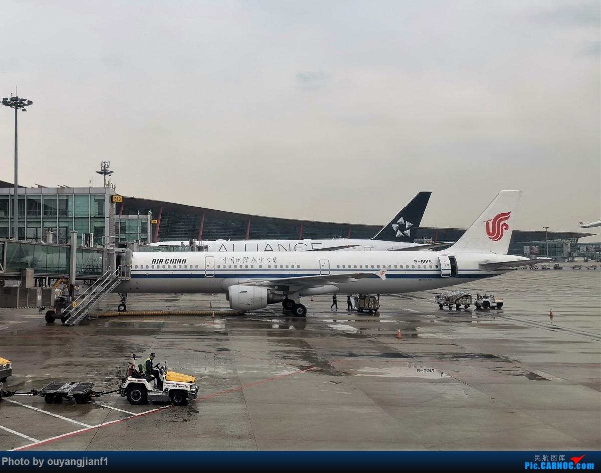 Re:[原创]终于有时间歇下来,可以好好总结一下2019年飞行游记了,第五段:一周之内的中东非洲之行,体验真土豪科威特航空,奇葩航沙特航空,动荡之下造访埃塞俄比亚航空总部! AIRBUS A321-200 B-9919 中国北京首都国际机场