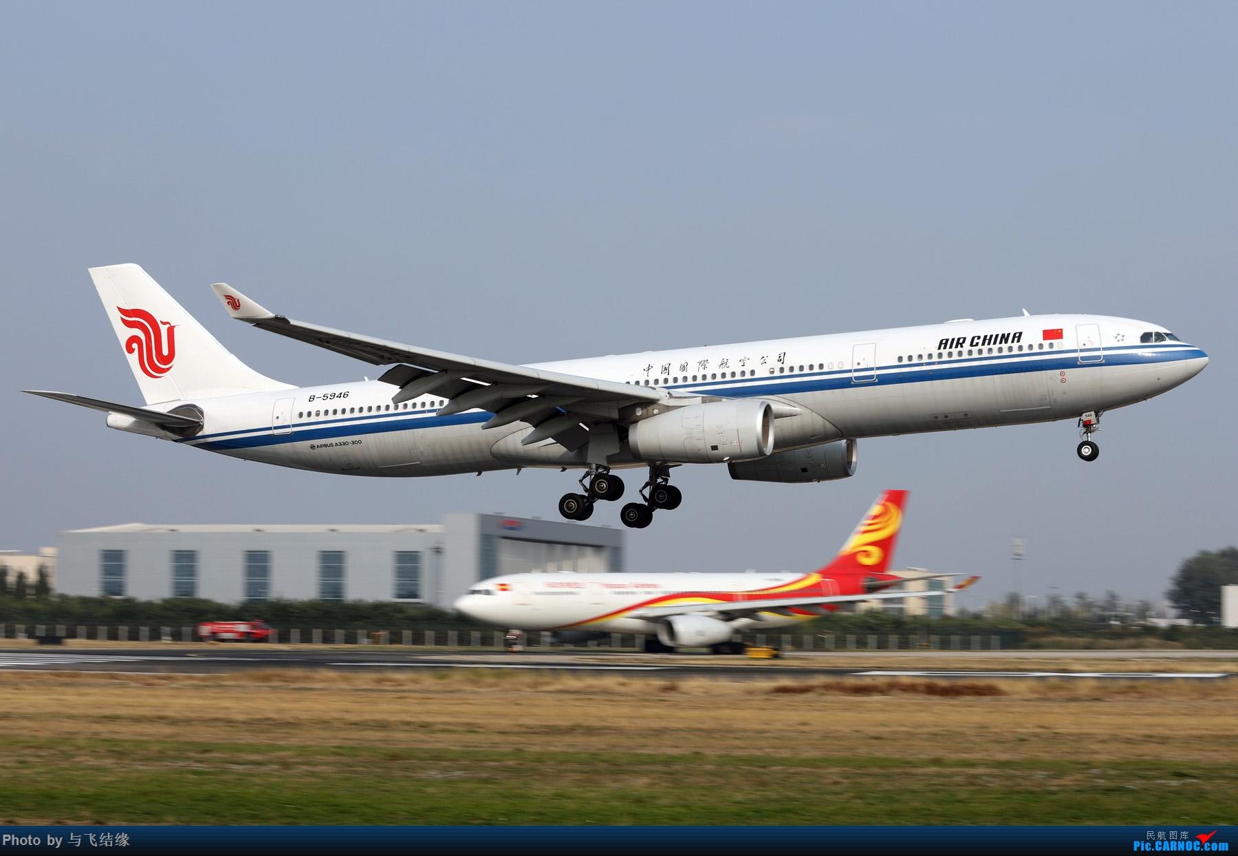 明天三月三十日发几张空客330! AIRBUS A330-300 B-5946 中国北京首都国际机场