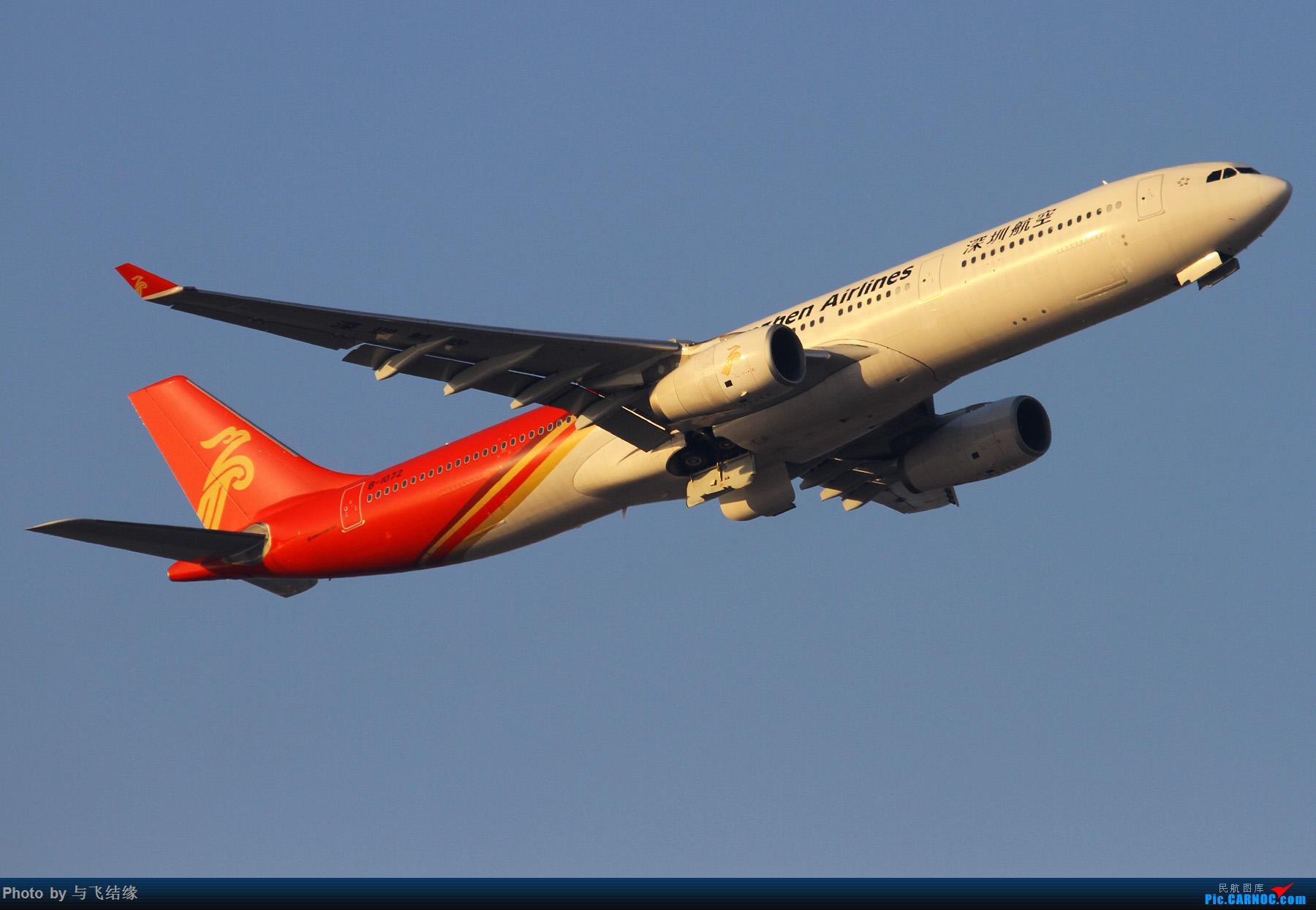 Re:[原创]明天三月三十日发几张空客330! AIRBUS A330-300 B-1072 中国北京首都国际机场
