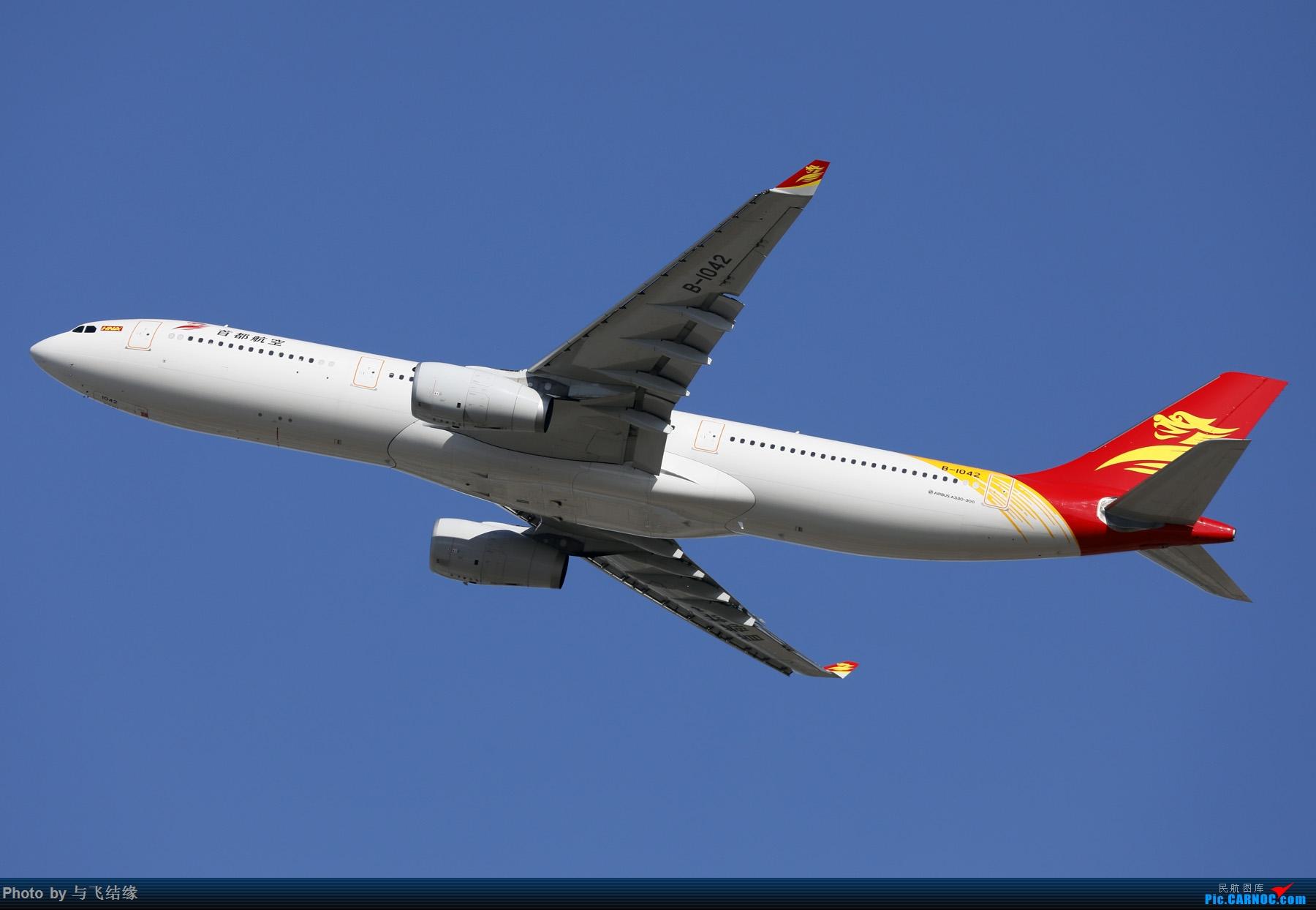 Re:[原创]明天三月三十日发几张空客330! AIRBUS A330-200 B-1042 中国北京首都国际机场