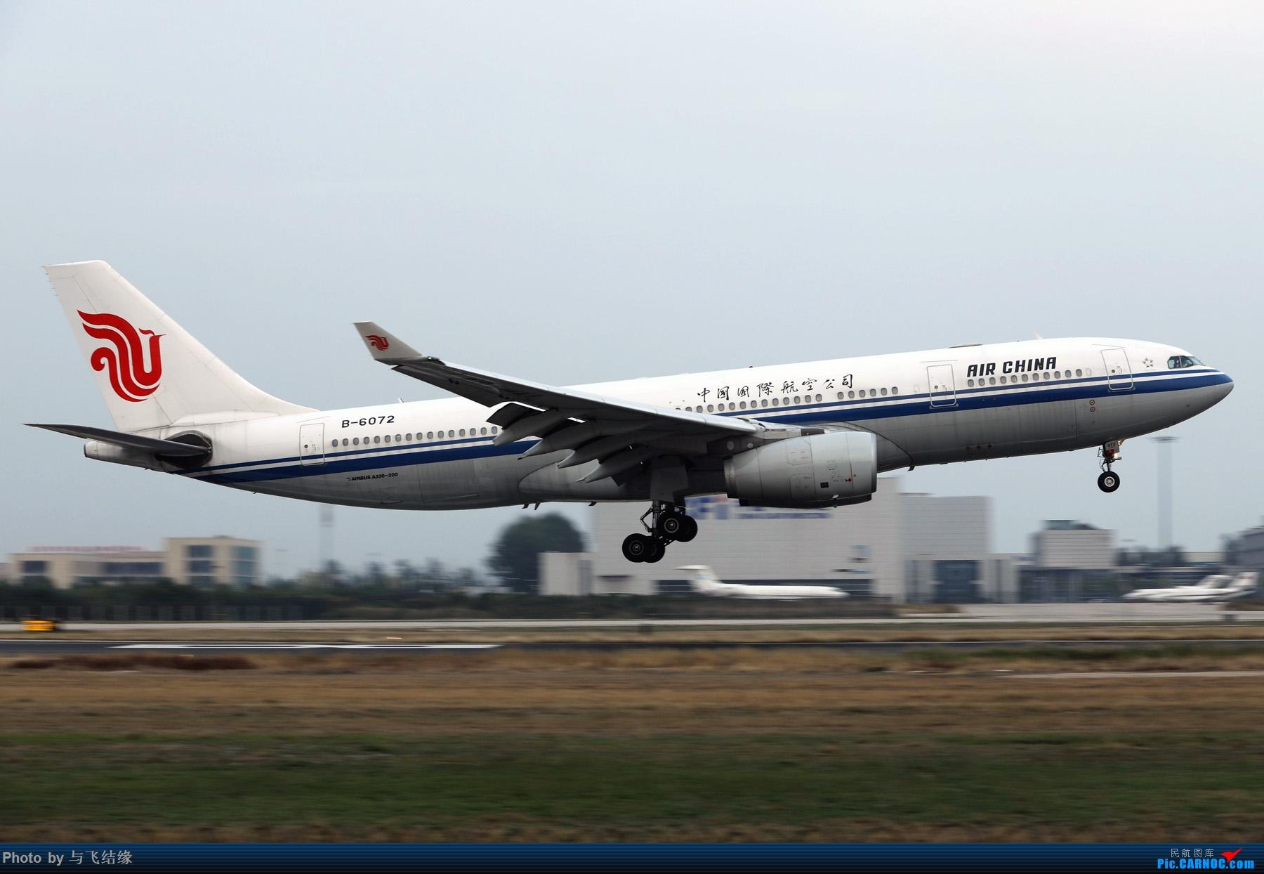 Re:明天三月三十日发几张空客330! AIRBUS A330-200 B-6072 中国北京首都国际机场