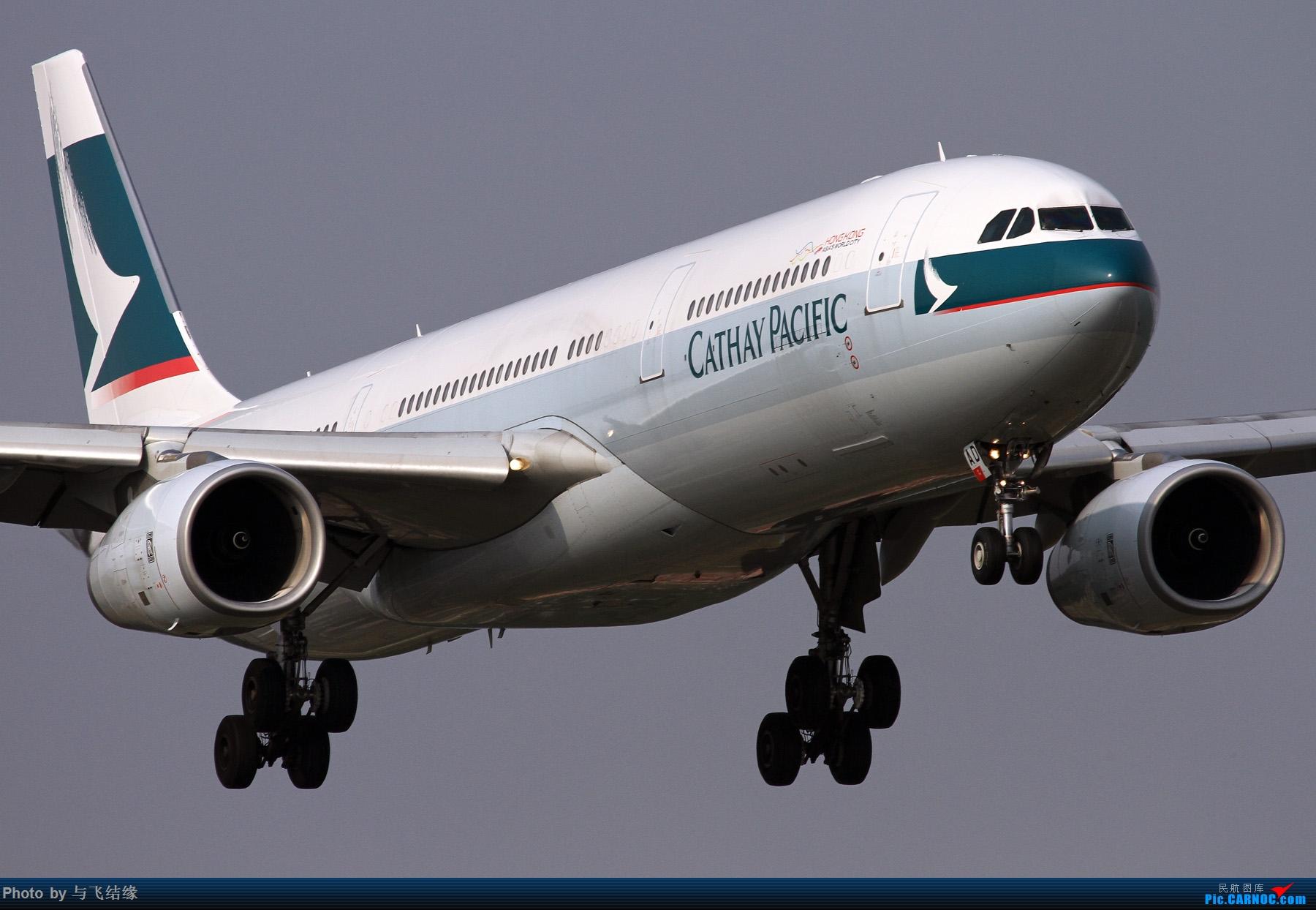 Re:[原创]明天三月三十日发几张空客330! AIRBUS A330-300  中国北京首都国际机场