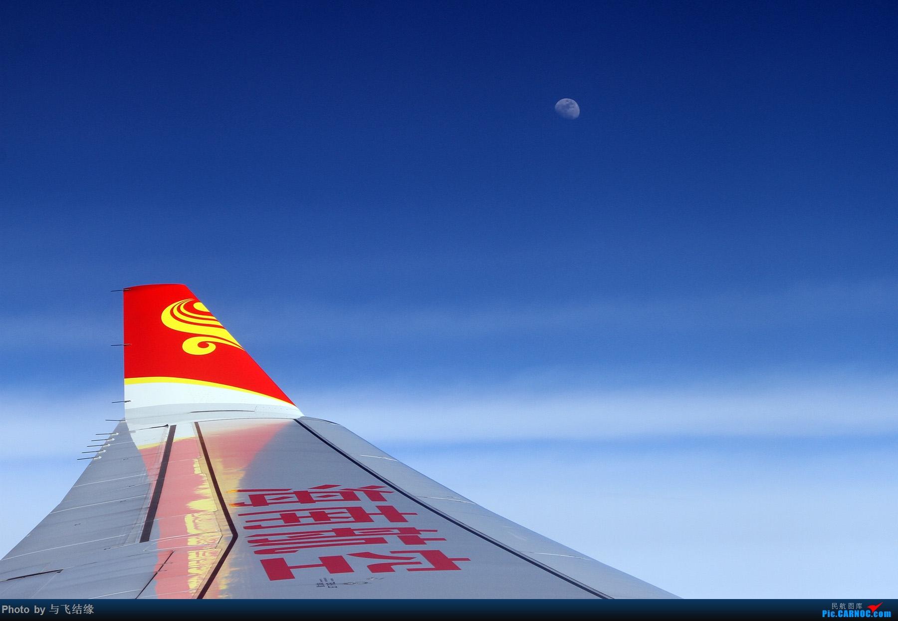 Re:明天三月三十日发几张空客330! AIRBUS A330-300 B-6520 中国北京首都国际机场