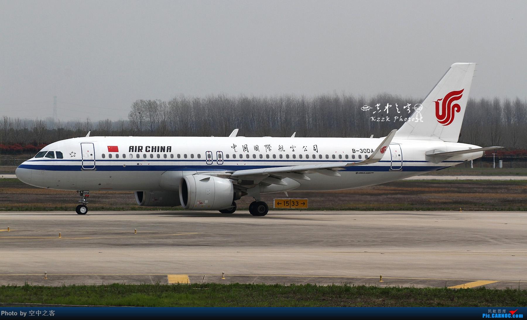 [合肥飞友会·霸都打机队 空中之客出品]A320NEO已经烂大街了??? AIRBUS A320NEO B-30DA 合肥新桥国际机场
