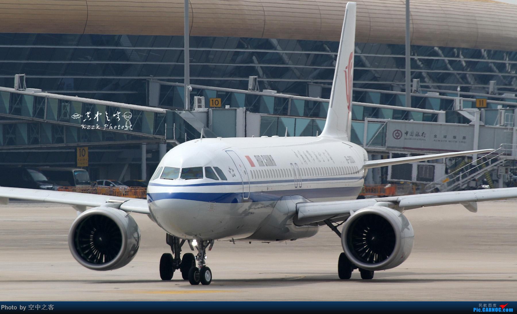Re:[合肥飞友会·霸都打机队 空中之客出品]A320NEO已经烂大街了??? AIRBUS A320NEO B-30DA 合肥新桥国际机场