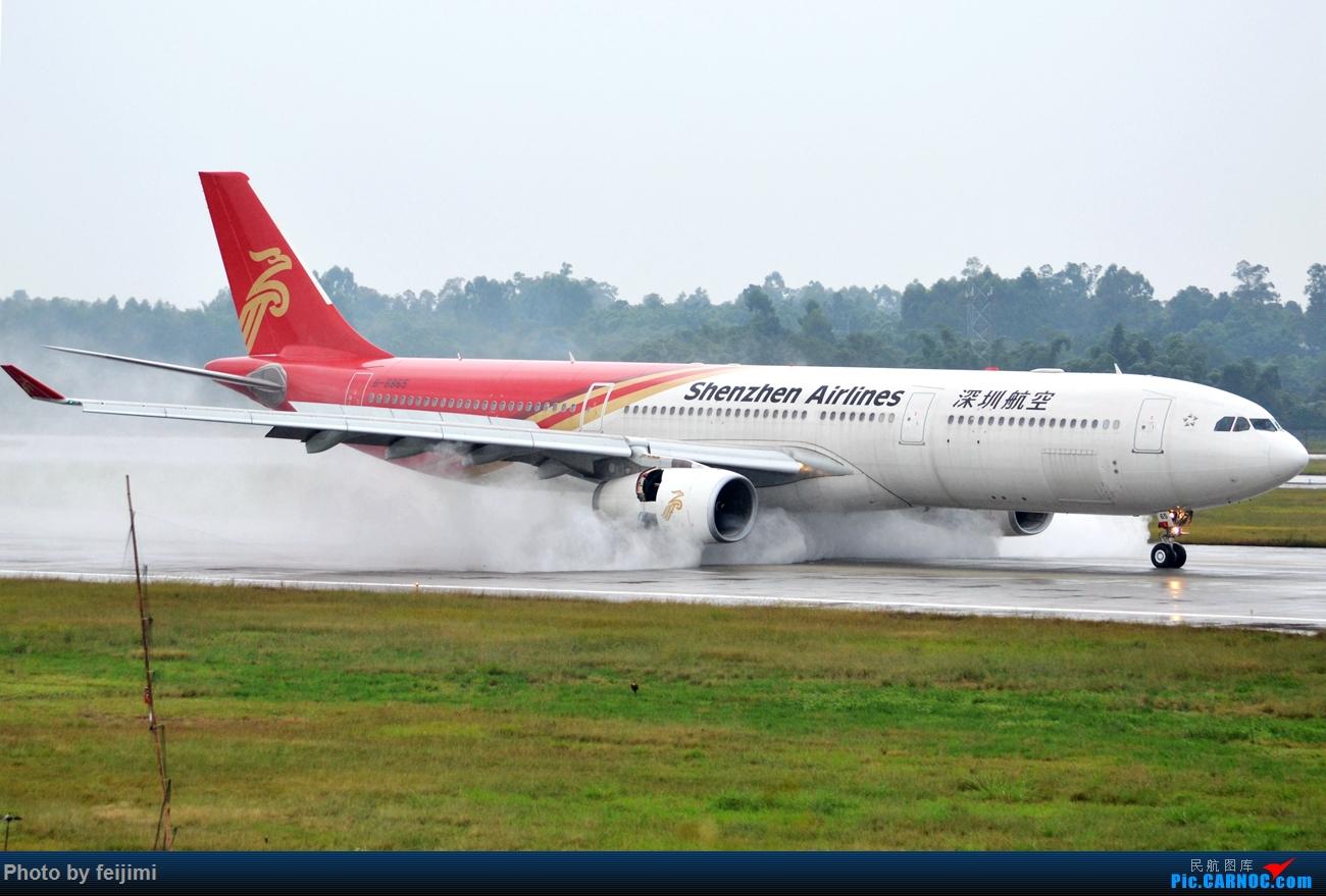 Re:3.30,A330 AIRBUS A330-300 B-8865 中国成都双流国际机场