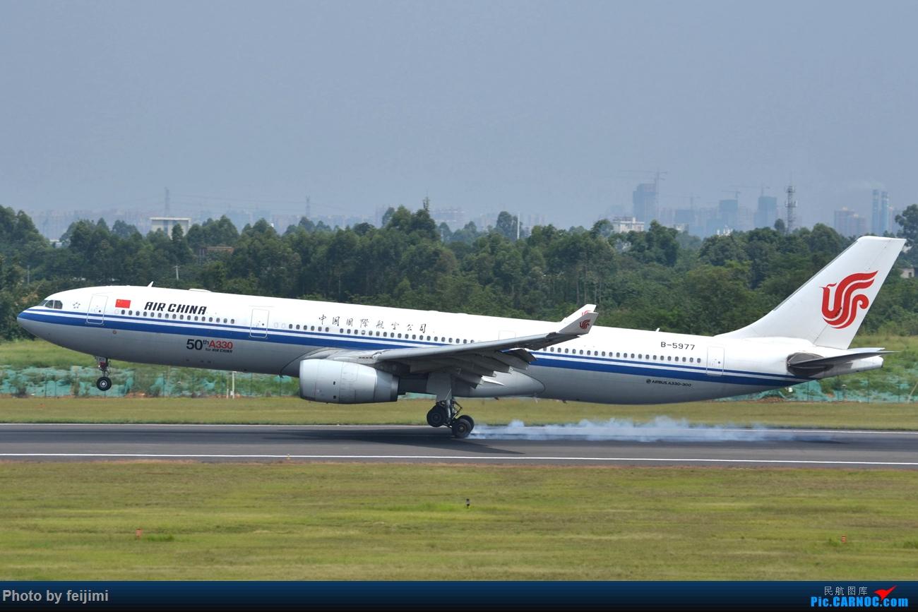 Re:3.30,A330 AIRBUS A330-300 B-5977 中国成都双流国际机场