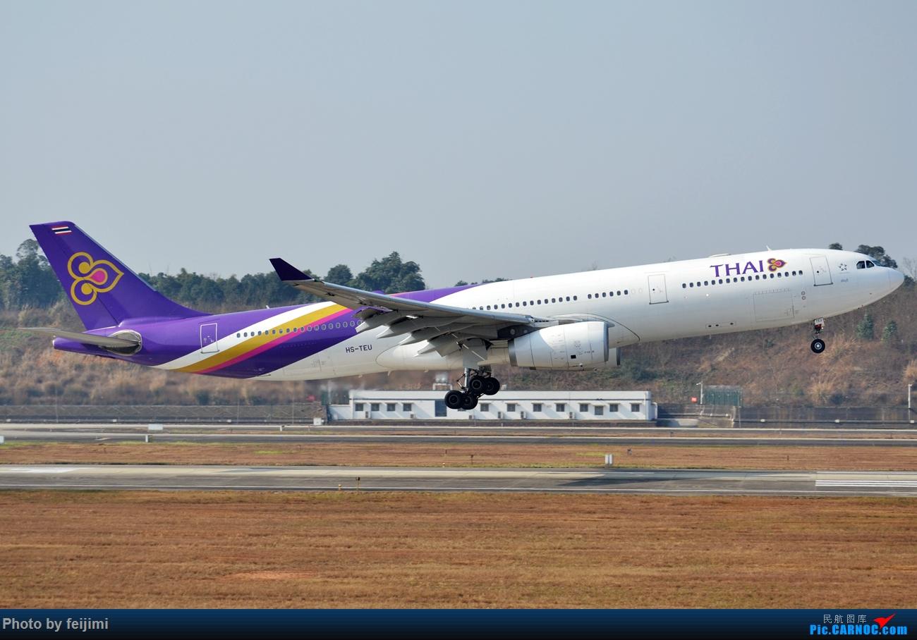 Re:3.30,A330 AIRBUS A330-300 HS-TEU 中国成都双流国际机场