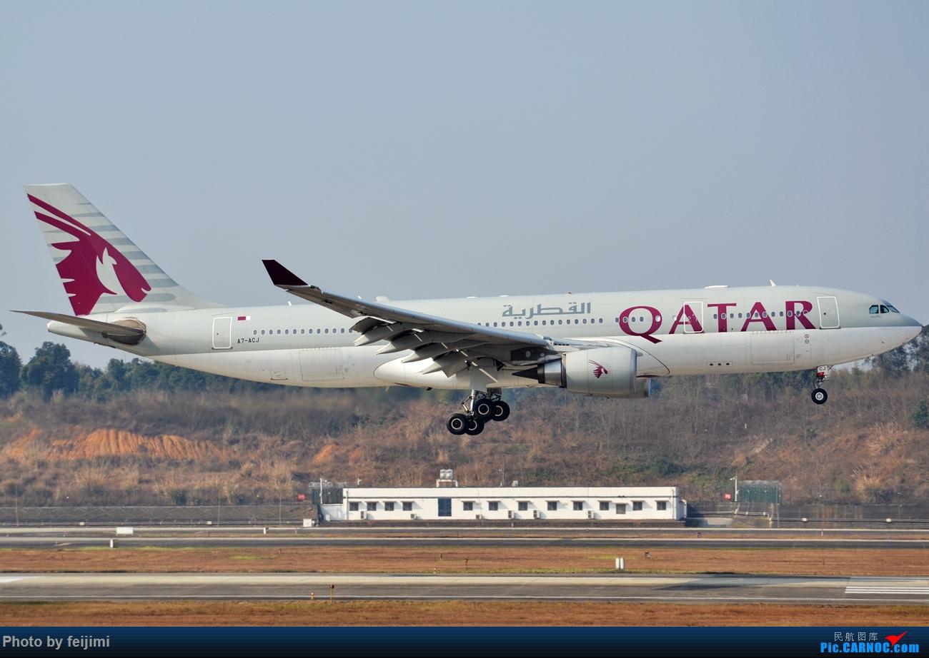 Re:3.30,A330 AIRBUS A330-200  中国成都双流国际机场