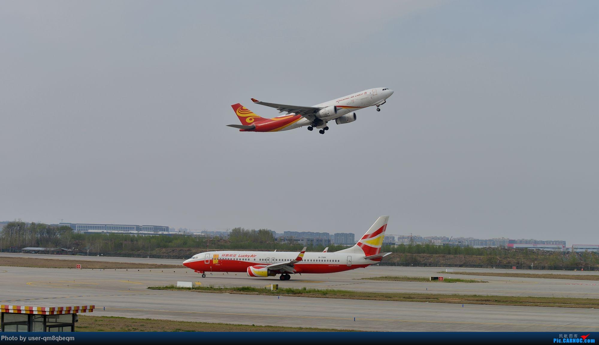 [原创]路过机场拍两张 AIRBUS A330-200 B-LNY 郑州新郑国际机场