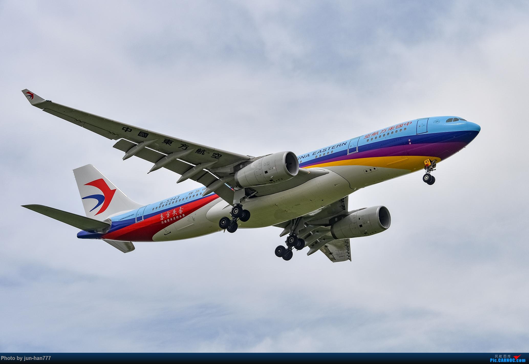 [原创]3月3030日应该要发点330 AIRBUS A330