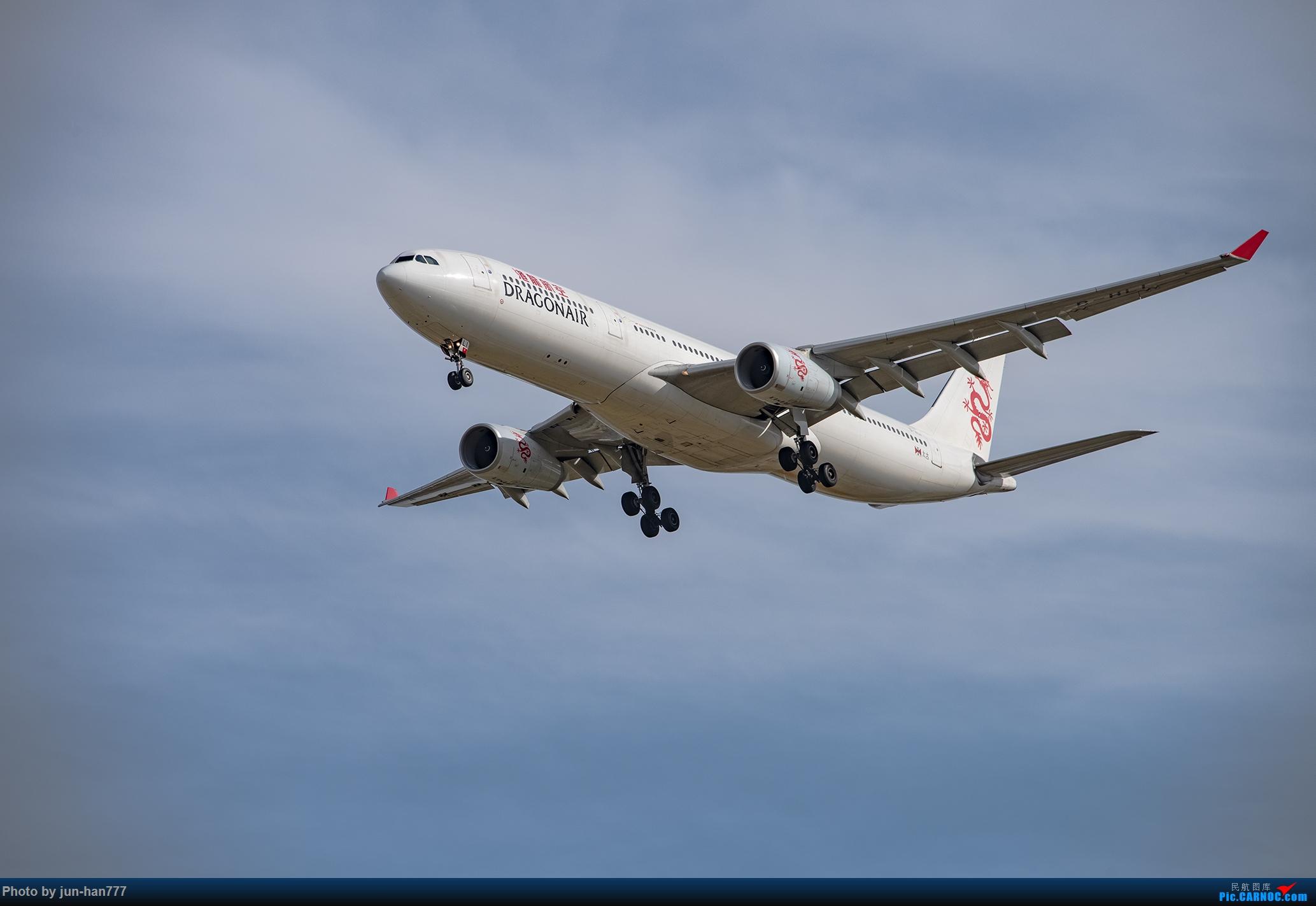 Re:3月3030日应该要发点330 AIRBUS A330