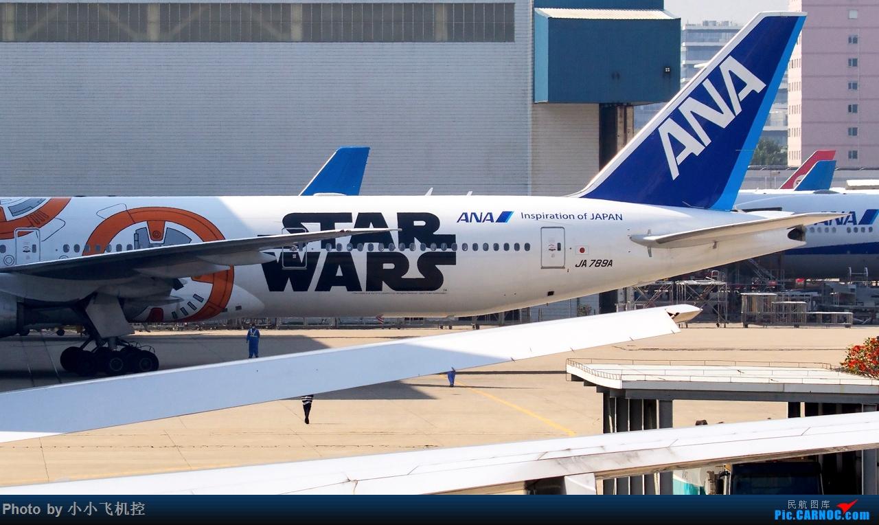 [原创][单图]ANA星战 BOEING 777-300ER JA789A 中国厦门高崎国际机场