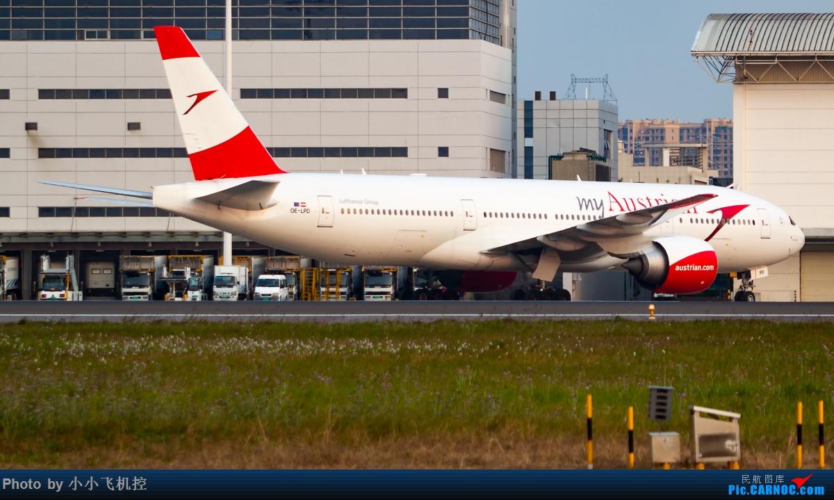 奥地利航空赴华运输医疗物资 BOEING 777-200ER OE-LPD 中国厦门高崎国际机场