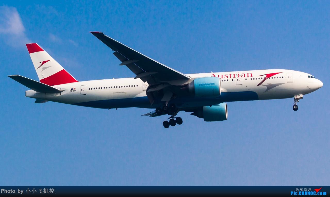 Re:奧地利航空赴華運輸醫療物資