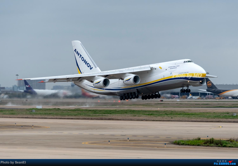 [原创]鲁斯兰 ANTONOV AN-124 UR-82029 中国上海浦东国际机场