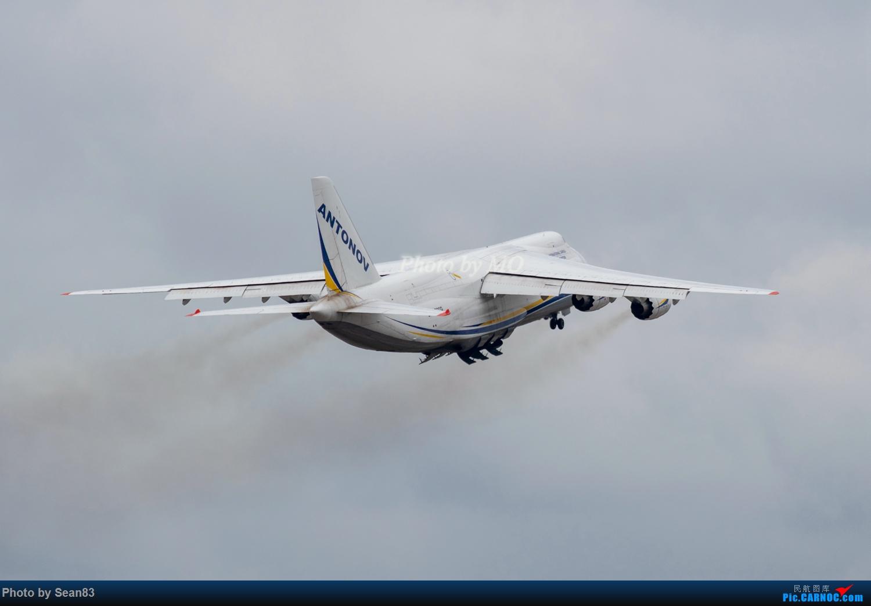 Re:[原创]鲁斯兰 ANTONOV AN-124 UR-82009 中国上海浦东国际机场