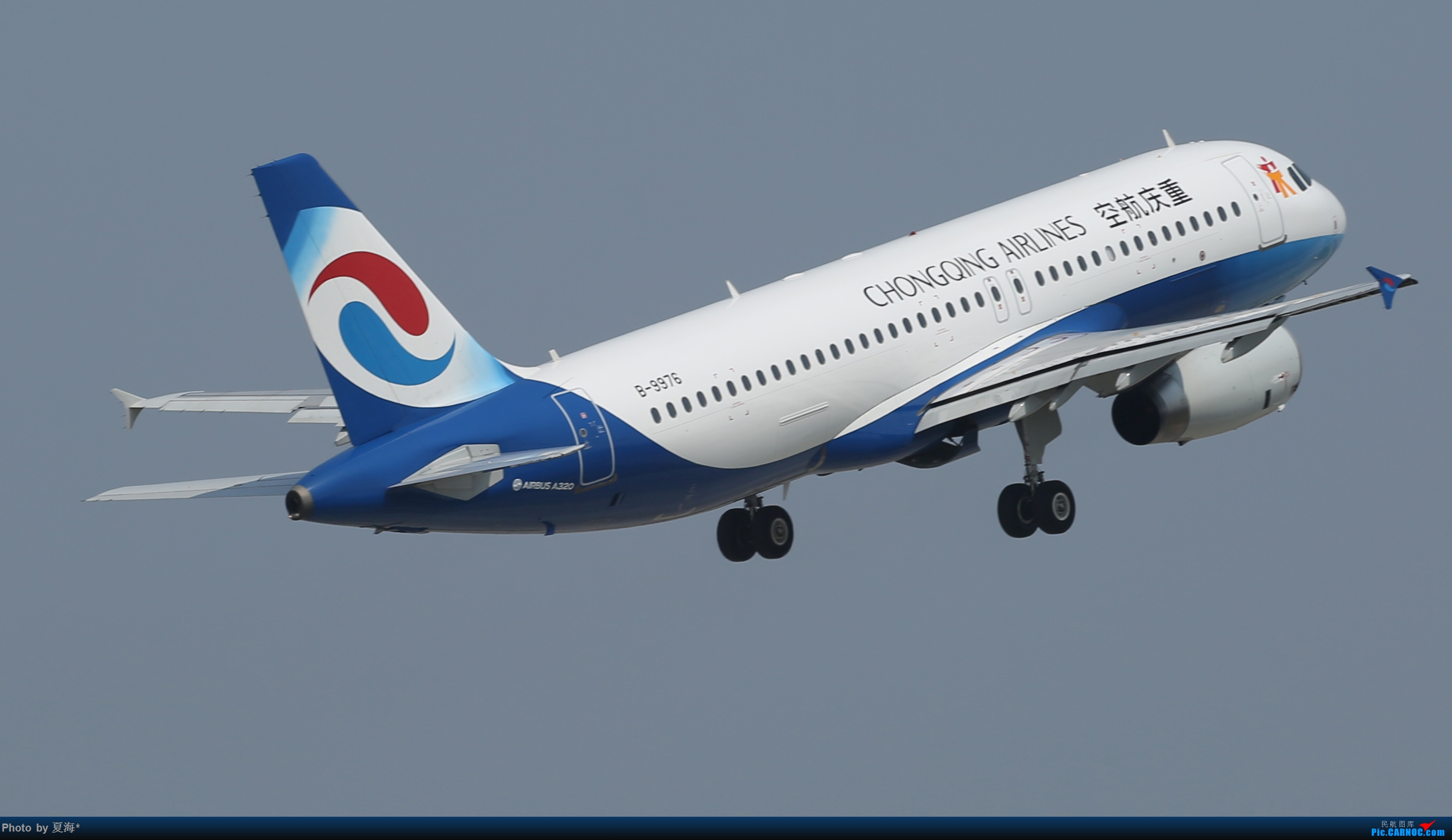 [原创]CKG拍机存货 AIRBUS A320-200 B-9976 中国重庆江北国际机场