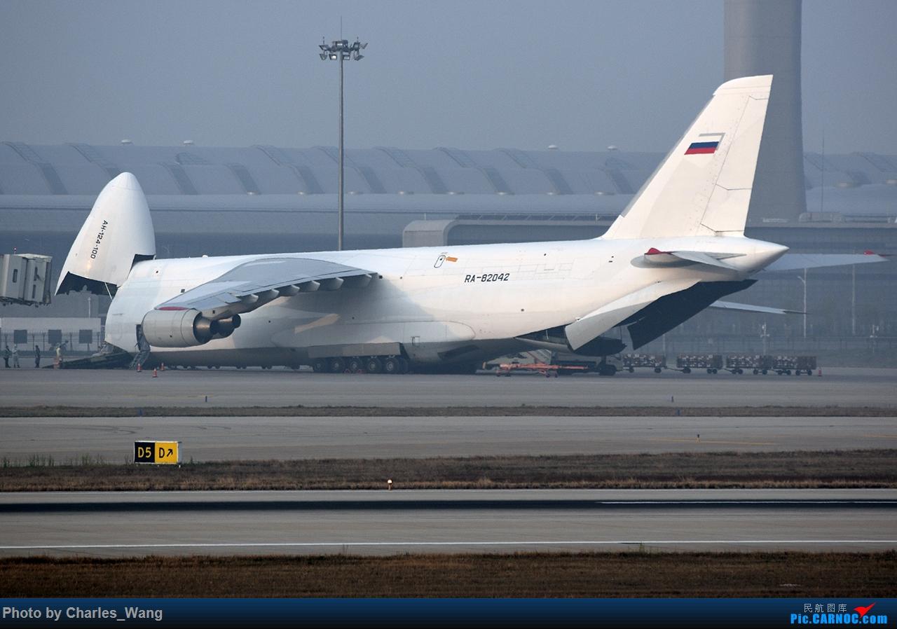 [原创]郑州机场成功保障两架安124重型运输机运行 ANTONOV AN-124 RA-82042 中国郑州新郑国际机场