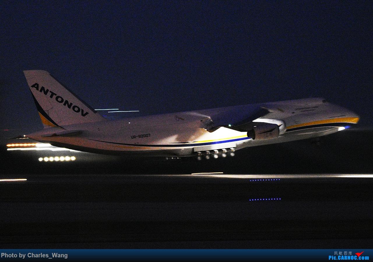 Re:[原创]郑州机场成功保障两架安124重型运输机运行 BOEING 767-3 UR-82007 中国郑州新郑国际机场