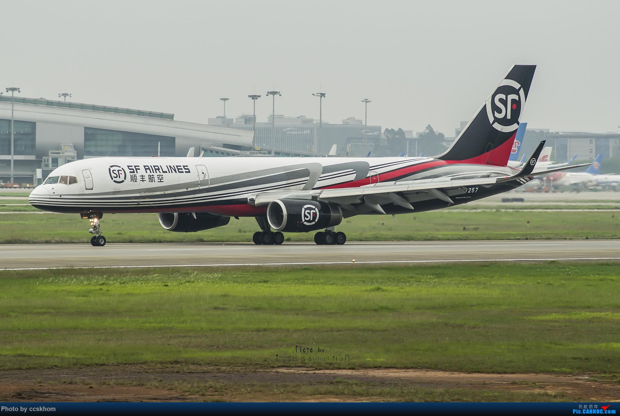 Re:【合肥飞友会.广州打机队】疫情期间的偶遇 BOEING 757-200 B-1257 中国广州白云国际机场