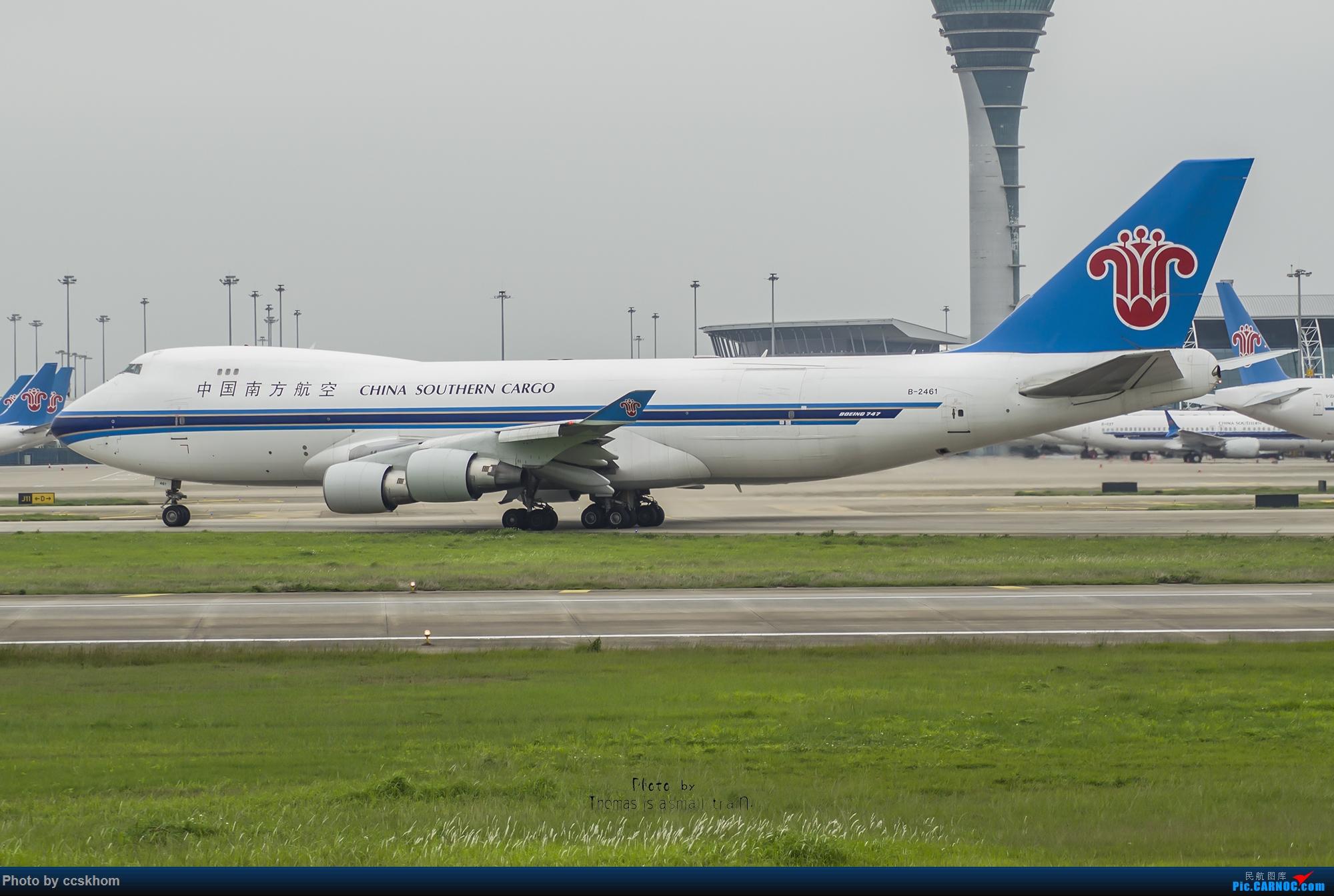 Re:[原创]【合肥飞友会.广州打机队】疫情期间的偶遇 BOEING 747-400 B-2461 中国广州白云国际机场